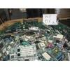 成都废旧电子元件回收公司