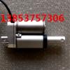 微型电动推杆12V/24V/36V直流推杆  电动推拉杆