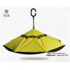 丰雨顺龙海户外反向雨伞 商务遮阳伞定制批发