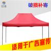 丰雨顺3X4.5促销展览帐篷 建瓯广告帐篷厂家定制