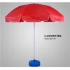 丰雨顺三明广告太阳伞 摆摊活动伞厂家直销