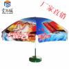 丰雨顺厂家直销60寸永安太阳伞 展销活动促销伞