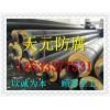 张肩环氧煤沥青防腐钢管生产厂家