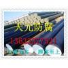 兰州聚氨酯保温钢管生产厂家
