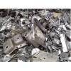 北京不銹鋼廢鐵銅鋁二手電瓶回收二手不銹鋼設備銅設備回收