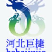河北巨捷环保千赢国际娱乐qy8有限公司