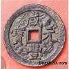 古钱币老物件哪里有收购交易的地方
