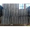 200*73*7槽钢Q345B槽钢保质量