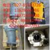 A8VO140LA1KS/63R1-NZG05FO74K厂家直销