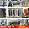 803000411 10100731 CB-KPZH63/50/32/08B1F1J1 油泵(右旋)厂家直销