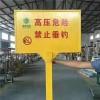 水沟旁玻璃钢安全提示牌的作用