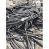 汝阳县废铜回收公司提供废旧电缆回收价格