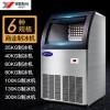 银都制冰机 商用冰块机奶茶店家用小型方冰机器 酒吧KTV冰块制作机