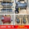 供应徐工中联泵力士乐A4VG125主油泵