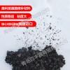 河北武安市百丰鑫沥青冷补料保障道路畅通和交通安全