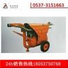QYF25-20矿用气动清淤排污泵有现货质量又好的制造厂家