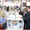 2020年中东迪拜医疗展