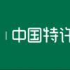 2020第56届北京特许加盟展览会