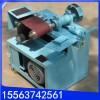 电动磨口机 工厂直销电动坡口机,坡口机,不锈钢坡口机