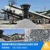 河南建筑垃圾粉碎机厂家推荐 建筑垃圾处和处理