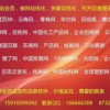 三明编制学校食堂投标书公司
