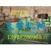 山西干粉水泥输送泵厂家    云南粉末输送机价格
