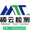 环境可靠性测试,机械冲击测试,机械冲击测试报告