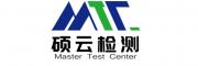 快速温变测试,快速温变测试报告,高低温测试,高温测试报告品牌
